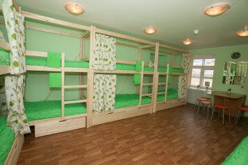 Место в одиннадцатиместном мужском номере:  Койко-место, 1-местный, Hostel, Захарьевская улица, 17 на 7 номеров - Фотография 4