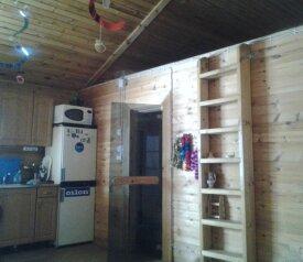 Уютный домик в Токсово, 70 кв.м. на 6 человек, 2 спальни, Майская, Токсово - Фотография 3