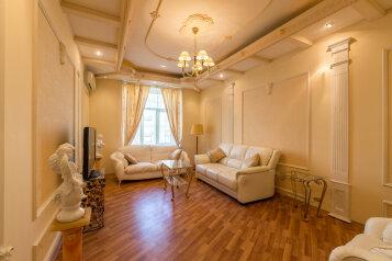 3-комн. квартира, 110 кв.м. на 8 человек, Смоленский бульвар, 15, Москва - Фотография 2