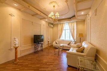 3-комн. квартира, 110 кв.м. на 8 человек, Смоленский бульвар, 15, Москва - Фотография 3