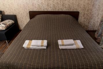 1-комн. квартира, 45 кв.м. на 3 человека, Красная улица, 176, Краснодар - Фотография 4
