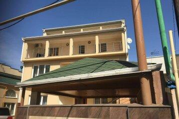 Гостевой дом, Виноградная улица на 9 номеров - Фотография 1