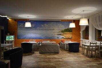 Гостиница, Вокзальная улица на 7 номеров - Фотография 2