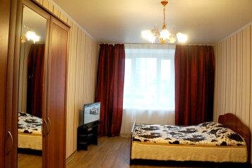 1-комн. квартира, 55 кв.м. на 4 человека, улица Сибгата Хакима, Казань - Фотография 1