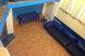 Коттедж на сутки 5 км, 350 кв.м. на 40 человек, 4 спальни, Рублёво-Успенское шоссе, 30-й километр, метро Молодежная, Москва - Фотография 5