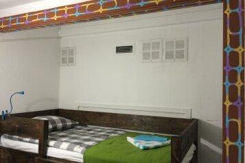 БУХТА МОРЖ:  Койко-место, 1-местный, Гостиница, Праздничная улица, 11 на 12 номеров - Фотография 4