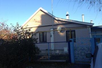 Дом, 90 кв.м. на 10 человек, 3 спальни, Камский проезд, 6, Тольятти - Фотография 1