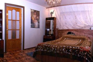 Дом, 90 кв.м. на 10 человек, 3 спальни, Камский проезд, 6, Тольятти - Фотография 4