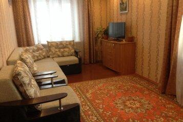 2-комн. квартира, 52 кв.м. на 5 человек, Южный микрорайон, 4-й квартал, 13, Байкальск - Фотография 1