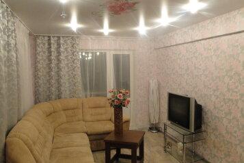 2-комн. квартира, 45 кв.м. на 5 человек, улица Добролюбова, Каменск-Уральский - Фотография 1