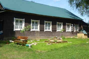 Дом , 110 кв.м. на 6 человек, 2 спальни, Бобровец, Центральная, Андреаполь - Фотография 1