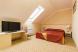 Стандартный номер с 1 кроватью или 2 отдельными (НА):  Номер, Стандарт, 2-местный (1 основной + 1 доп), 1-комнатный - Фотография 44