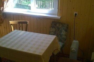 Уютный коттедж у Мичуринского озера, 80 кв.м. на 6 человек, 2 спальни, Мичуринское, ул. Береговая, Коробицыно - Фотография 2