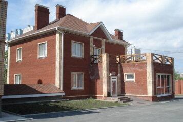 Гостиница СВ, 3-й Томский переулок на 20 номеров - Фотография 1