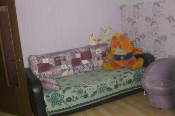 Дом, 190 кв.м. на 15 человек, 3 спальни, улица Орджоникидзе, 8, Аша - Фотография 2