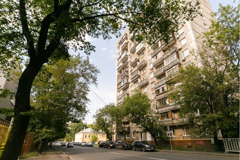 Москва новостройки на улице гиляровского фото