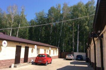Бунгало, 40 кв.м. на 4 человека, 1 спальня, Солнечная, 40, Банное - Фотография 1