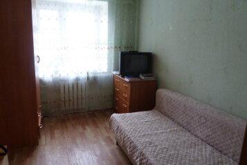 2-комн. квартира, 40 кв.м. на 6 человек, улица Сары Садыковой, метро Площадь Тукая, Казань - Фотография 3