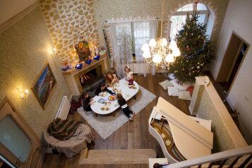 Дом, 350 кв.м. на 10 человек, 5 спален, Лесная, село Бужор, Анапа - Фотография 3