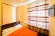Люкс:  Квартира, 4-местный (2 основных + 2 доп), 5-комнатный - Фотография 8