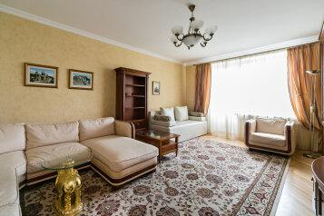 2-комн. квартира, 58 кв.м. на 4 человека, улица Марии Ульяновой, 12, Москва - Фотография 2