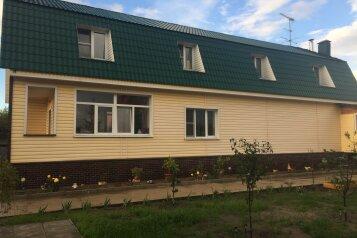 Дом, 320 кв.м. на 15 человек, 4 спальни, Школьная улица, 9А, Электроугли - Фотография 1