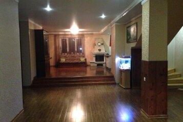 Дом, 320 кв.м. на 15 человек, 4 спальни, Школьная улица, 9А, Электроугли - Фотография 3