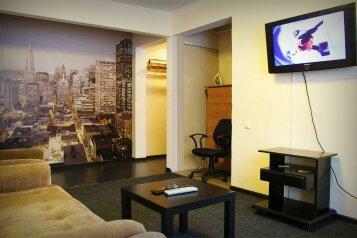 2-комн. квартира, 49 кв.м. на 6 человек, улица Александра Радищева, Бийск - Фотография 2