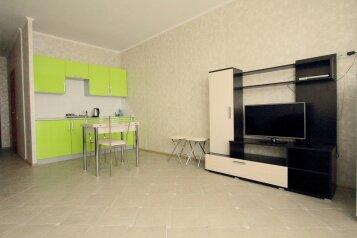 1-комн. квартира, 45 кв.м. на 4 человека, Молодёжная улица, 3, Красногорск - Фотография 1