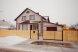 Частный дом, 200 кв.м. на 10 человек, 5 спален, Туристическая улица, 10, Суздаль - Фотография 1