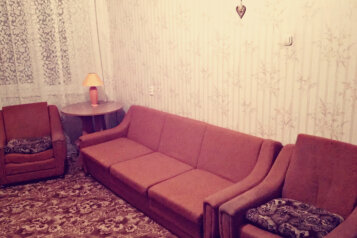 4-комн. квартира, 62 кв.м. на 8 человек, Олимпийская, 85, Кировск - Фотография 3