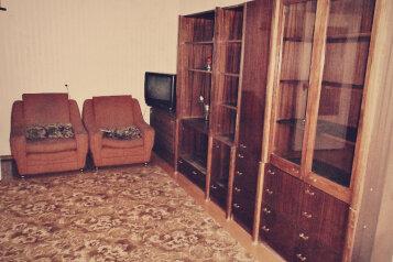 4-комн. квартира, 62 кв.м. на 8 человек, Олимпийская, 85, Кировск - Фотография 4