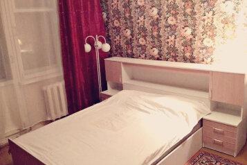 4-комн. квартира, 62 кв.м. на 8 человек, Олимпийская, 85, Кировск - Фотография 1