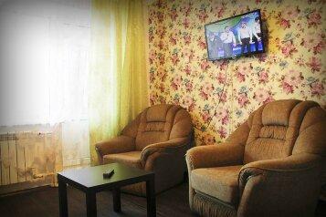 2-комн. квартира, 49 кв.м. на 6 человек, улица Ильи Мухачева, 250, Бийск - Фотография 2