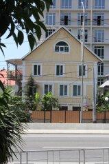 Гостевой дом, улица Ленина на 6 номеров - Фотография 2