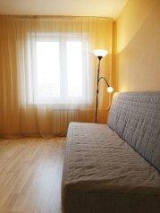 2-комн. квартира, 48 кв.м. на 4 человека, улица Большая Якиманка, Москва - Фотография 3