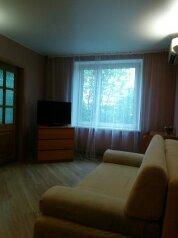 2-комн. квартира, 52 кв.м. на 4 человека, улица Миклухо-Маклая, Москва - Фотография 3