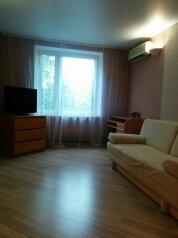 2-комн. квартира, 52 кв.м. на 4 человека, улица Миклухо-Маклая, Москва - Фотография 4