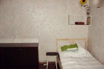 3-комн. квартира, 62 кв.м. на 8 человек, Олимпийская улица, 81, Кировск - Фотография 3