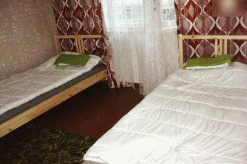 3-комн. квартира, 62 кв.м. на 8 человек, Олимпийская улица, 81, Кировск - Фотография 4