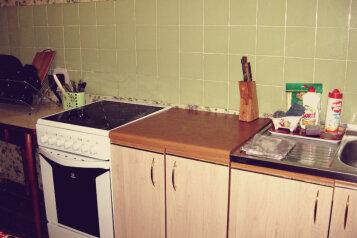 2-комн. квартира, 52 кв.м. на 5 человек, Олимпийская улица, 71, Кировск - Фотография 2