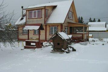 Зимний дом с баней и камином, 120 кв.м. на 12 человек, 2 спальни, 1-я линия, 11, Никольское - Фотография 2