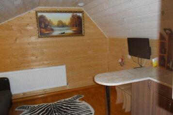 Уютный номер напротив Кремля, Пушкарская улица на 1 номер - Фотография 4