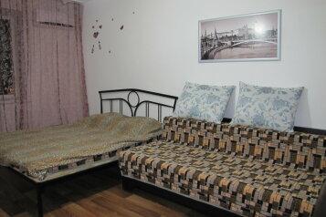 2-комн. квартира, 56 кв.м. на 4 человека, улица Энгельса, Центр, Ейск - Фотография 1