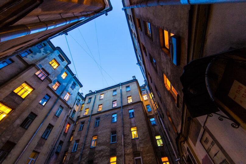 Хостел «1912», улица Чапаева, 2 на 3 номера - Фотография 41
