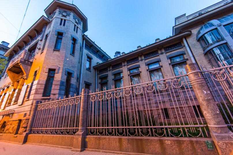 Хостел «1912», улица Чапаева, 2 на 3 номера - Фотография 46