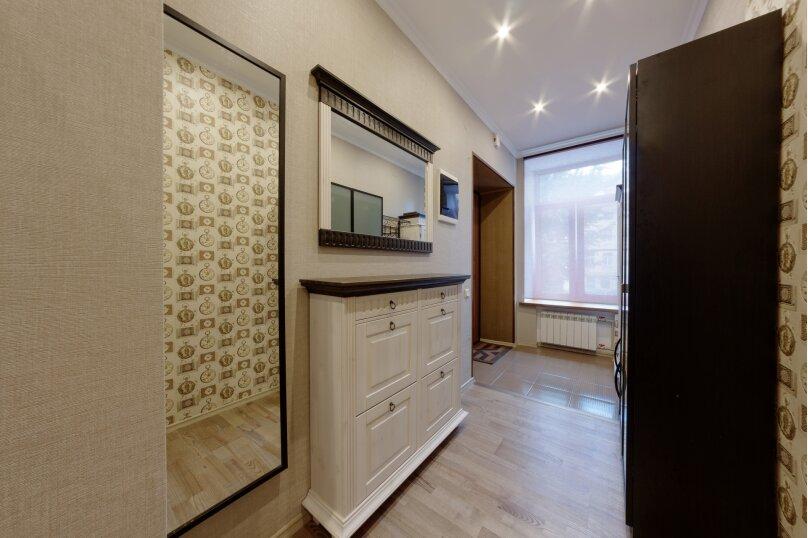 3-комн. квартира, 100 кв.м. на 7 человек, Владимирский проспект, 15, Санкт-Петербург - Фотография 14