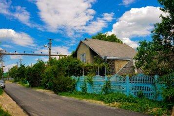 Гостевой дом на Юге России, нагорная, 8-а на 2 номера - Фотография 1