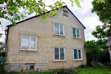 Гостевой дом на Юге России, нагорная, 8-а на 2 номера - Фотография 2