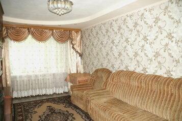 3-комн. квартира, 64 кв.м. на 8 человек, Рубцовский проспект, 37, Рубцовск - Фотография 2